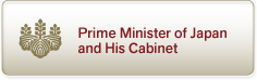Prime Minister of Japan and His Cabinet Web